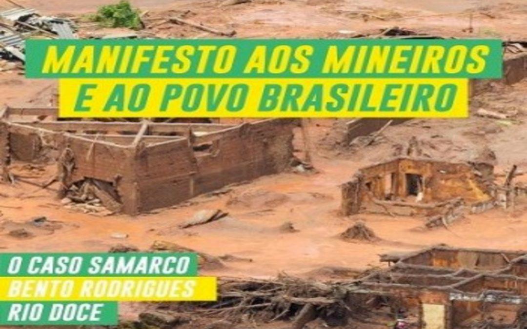 Organizações assinam manifesto contra abusos na mineração